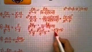 Номер 2.30. Алгебра 8 класс. Мордкович
