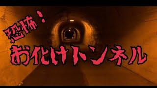 NEWチャンネル https://www.youtube.com/channel/UCkmY_p1_Z__m-Bac8W6r...