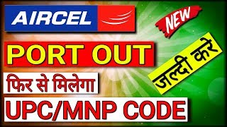🆕Aircel