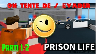 [FR] Prison Life 2.0 We're trying to escape [ROBLOX] (Party 1/2)