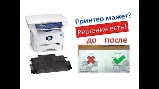 #5 Xerox phaser 3100 mfp мажет, плохо печатает? Разбираемся и решаем проблему!