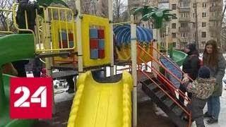 В центре Москвы разгорелся скандал вокруг детской площадки - Россия 24