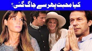 BREAKING: Jemima Khan Coming Pakistan Soon. But Why? - 20 December 2017 | Dunya News
