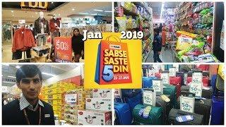 Big Bazaar Sabse Saste 5 Din | जानिए सच Employee से | 23-27 Jan 2019 | Indian Mom Studio
