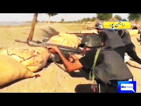 South Punjab Police Operation - Meri Dunya - 13 December 2016