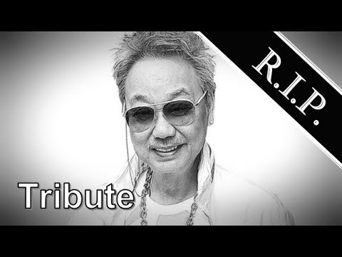Willie Chan ● A Simple Tribute