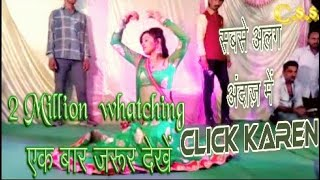 Tum To Pardesi Ho Specel Dholki Mix Dj Chotu Salmani Production Allahabad