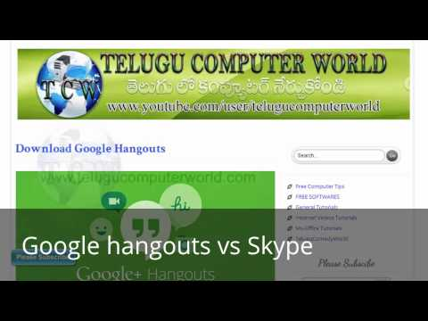 Google Hangouts Vs Skype | Why Google Hangouts Better For Business Than Skype Group Video Calling