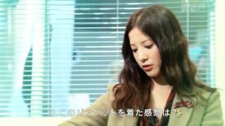 「LOVE」をテーマに吉高由里子のホンネを探ってみました! http://green...