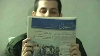 Yesh Schalit by Amram Adar    יש שליט - שירו של עמרם אדר