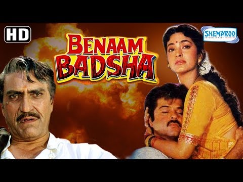 Benaam Badsha (HD & Eng Subs) Hindi Full Movie - Anil Kapoor | Juhi Chawla | Seema Deo | Amrish Puri