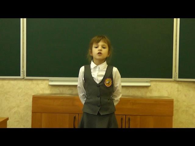 Изображение предпросмотра прочтения – ЕлизаветаГорелова читает произведение «У Лукоморья дуб зеленый» А.С.Пушкина