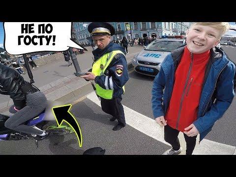 ДПС остановили ЗА НОМЕР! ПРОКАТИЛ ПОДПИСЧИКА на мотоцикле.