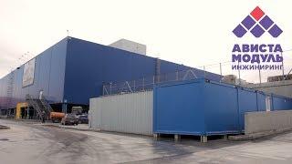 Видеообзор модульного офисного здания для торгового комплекса «Мега Икея» г.Новосибирск