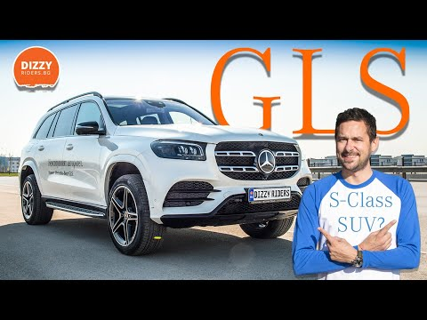 Mercedes-Benz GLS: наистина ли е S-класата на SUV-тата?