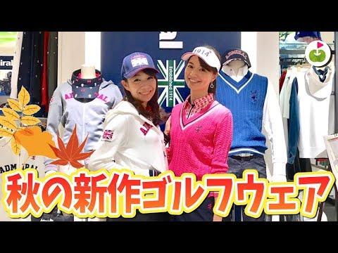 都内最大級のゴルフ売り場が東京駅にあるって知ってました?