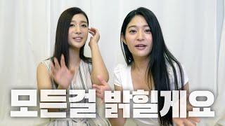 메구리의 한국인 남자친구.. 이제는 공개하겠습니다