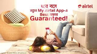 NEW My Airtel App - মিনিট, ইন্টারনেটের best অফার screenshot 4