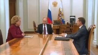 Сирия ▶ Путин, Матвиенко и Нарышкин спасают Сирию 2.09.2013(, 2013-09-02T19:20:18.000Z)