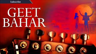 Tu Cheez Badi Namkeen Full (Audio) Song - Jani Babu Album Songs - Geet Bahar Vol.1