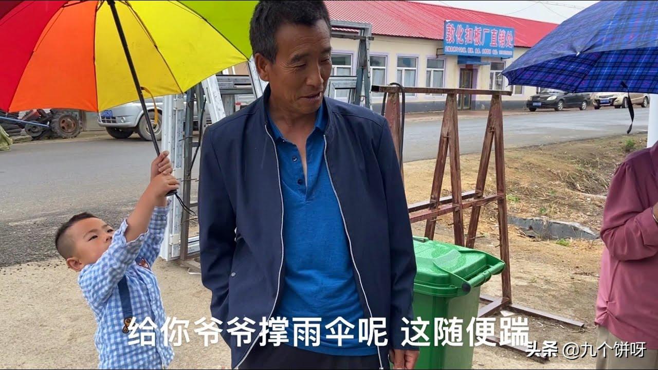 117 全家撑着雨伞去赶集 换门订纱窗 路过表哥家 地摊生意真红火!