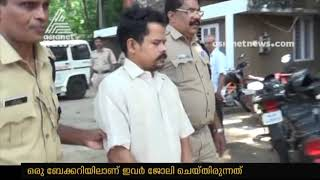 Conflict on Salary issue ; Migrant worker murdered relative Asianet...