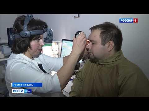 НМИЦ онкологии в Ростове   Открыт кабинет онкоофтальмолога  13 02 2020 ГТРК Дон ТР