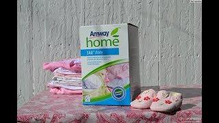 А вы знаете как правильно стирать концентрированым стиральным порошком Amway home SA8 premium