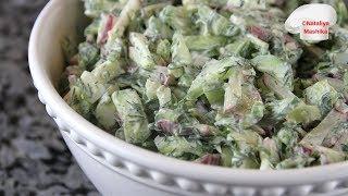 Салат от подписчицы | Вкусный весенний салат |