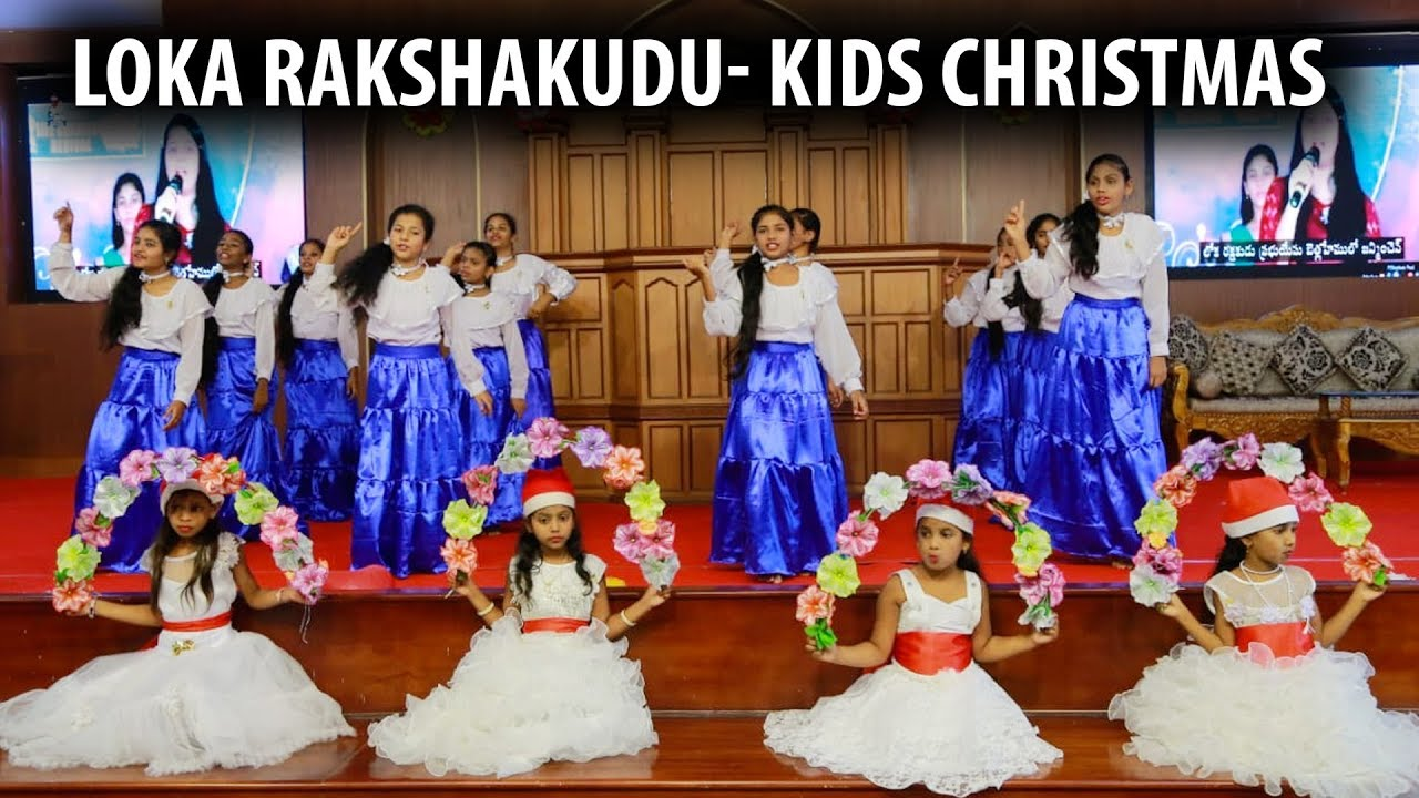 Loka Rakshakudu- Kids Christmas Dance |Life Changing Revival Centre|