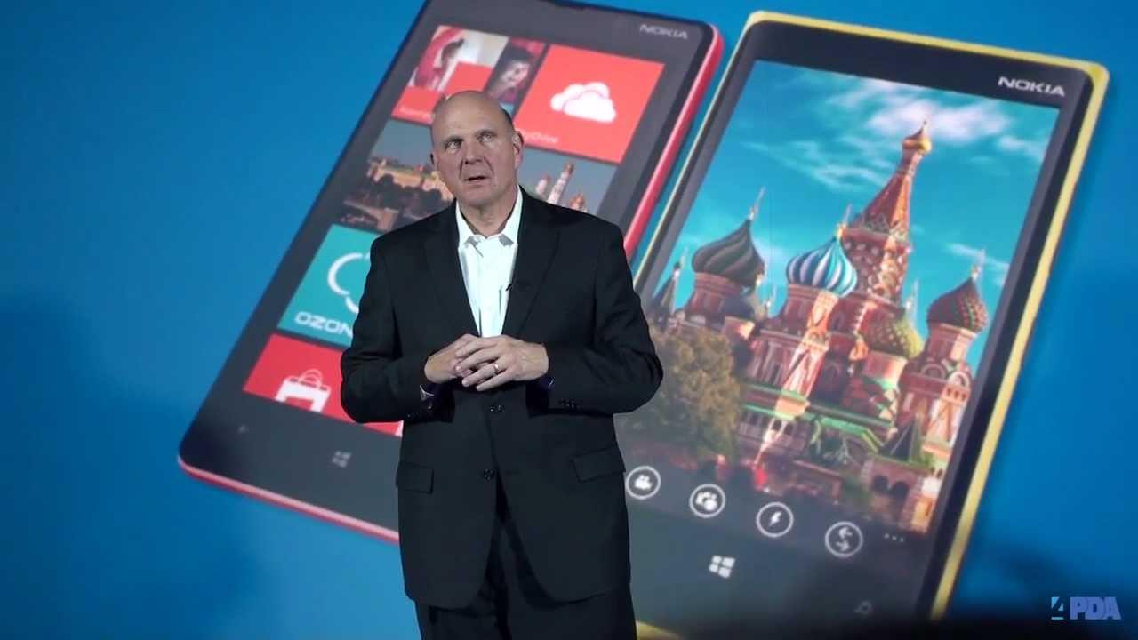 Тест качества видеозаписи. Nokia Lumia 920 vs Samsung Galaxy S III .