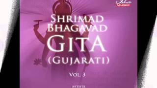Bhagavad Gita - Chapter 16 (Complete Gujarati translation)