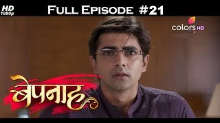 Bepannah - 16th April 2018 - बेपनाह - Full Episode