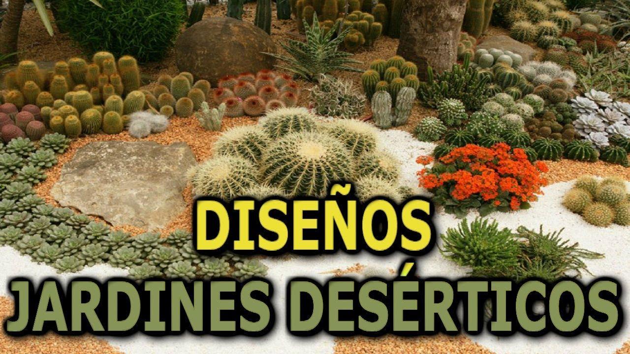 Dise os de jardines des rticos plantas des rticas for Diseno de jardines caseros