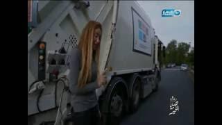 صبايا الخير | شاهد ريهام سعيد وهي عاملة نظافة