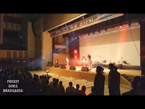포켓걸스 (POCKET GIRLS) - Bbang Bbang live at Army Division 2