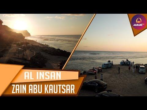 best-quran-recitation-||-surat-al-insan-||-zain-abu-kautsar