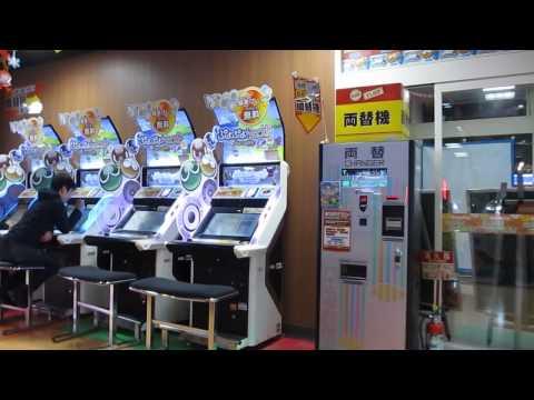 Sega World, Matsue - 1st floor