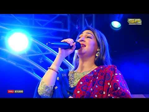 Download Bara Lajpal Ali - Shehla Gul - New Saraiki Qasida - 2020