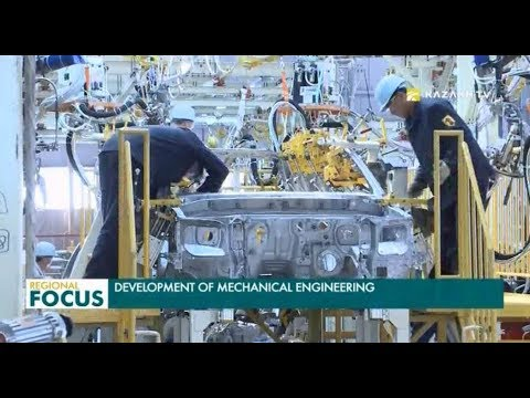 Production Volume in Mechanical Engineering Amounted to 553 billion tenge
