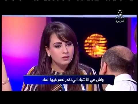 Familtna avec Sara Lalama  Algérie 3