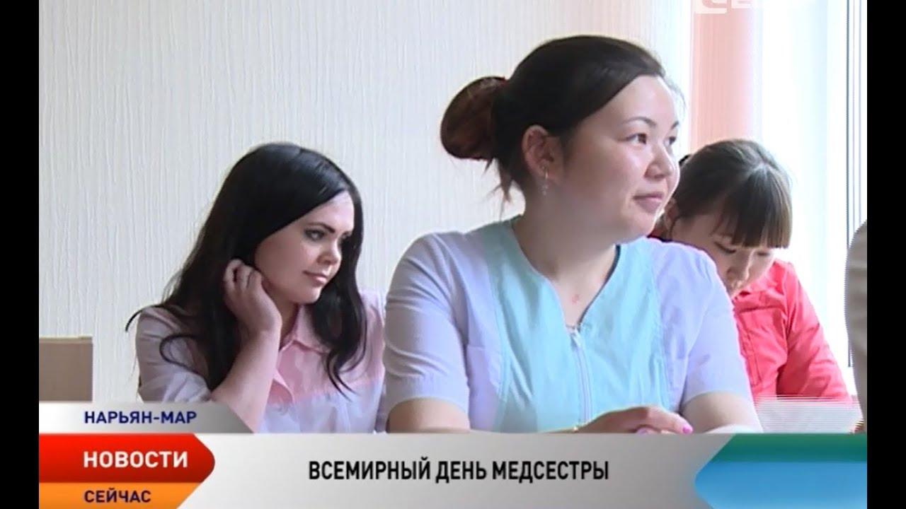 Медицинские сестры отмечают профессиональный праздник