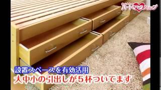 棚付カントリー調多収納桐すのこベッドA-187シングル