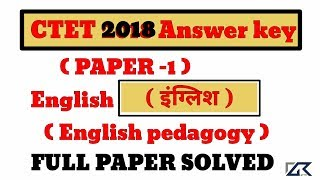 CTET 2018 English(  इंग्लिश ) full section solved