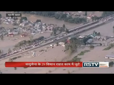 Pehli Khabar - Floods in Jammu & Kashmir and government formation in Delhi