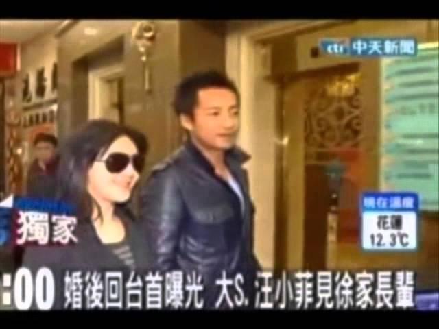 Barbie Hsu (?S) & her husband