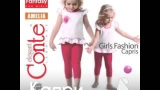 #Леггинсы #капри #комплекты маленьким #девочкам...