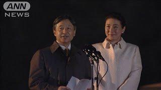 被災地に思い寄せられ・・・天皇陛下お言葉 国民祭典7(19/11/09)