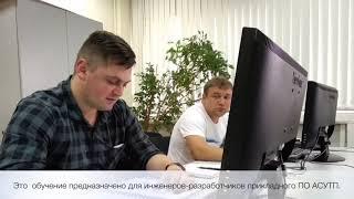 Обучение сотрудников  компании «Нефтегазхимсервис»
