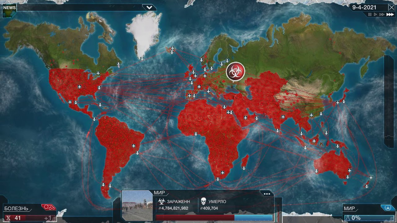 Plague Inc: Evolved Био-Туалет уничтожит мир #9 - YouTube